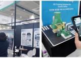 <!HS>서울<!HE>과기대기술지주 스탠스, 한국발전산업전서 산업안전솔루션 'AWAS' 선봬