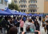상하이서 40대 한국 교민 사망···<!HS>사흘전<!HE> 중국산 백신 접종