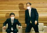 日 이틀째 신규확진 5000명···올림픽 91일 앞 '3번째 긴급사태'