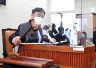 재난타격 땐 원금까지 감면? '은행빚 탕감법' 논의…부작용 우려