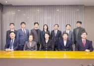 [비즈스토리] 환경·기업법무·금융·공정거래 분야 전문가로 구성한 ESG 전문팀 가동