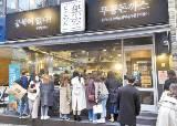 [비즈스토리] 가성비 뛰어난 돈까스 맛집 … 올해 가장 주목받는 창업 아이템으로 급부상