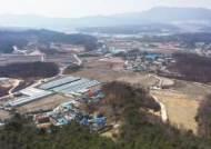 내부 정보 이용해 투기…경찰, 용인시 공무원 관련 2차 압색