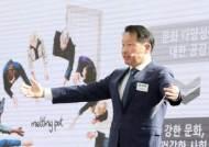 [CEO 이모저모] 최태원 회장, 중국 보아오 포럼서 연설 外