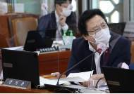 [속보] '투기 의혹 수사' 경찰, 강기윤 의원 관련 압수수색 착수