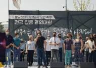 '레미제라블' 내한 공연, 긴급 시간-장소 변경...코로나로 인해 공연 연기돼
