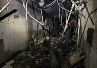 """코로나19 환자 치료 병원서 큰 화재···이라크 """"82명 질식사"""""""