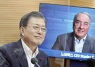 노바백스 CEO 방한…'범정부 백신 TF' 만난다