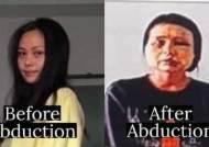 """미얀마 軍수장 악수할 때…""""女시위대 성고문"""" 폭로 나왔다"""
