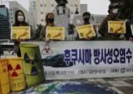노량진 등 명태·참돔 수사…日 '방사능 수산물' 공포 차단 나선 서울시
