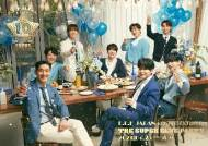슈퍼주니어, 오늘 오후 5시 日 팬클럽 창단 10주년 기념 온라인 팬미팅 개최