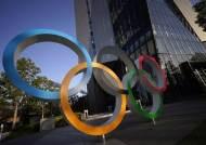 도쿄올림픽 코로나 방역수칙 위반 선수 등 추방 제재