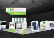 신성이엔지 '2021 국제그린에너지엑스포'서 제로에너지건축물 선봬