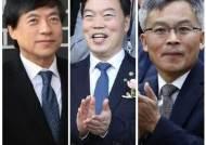 '피의자 이성윤' 총장 심사대상····한동훈·임은정도 포함
