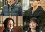 """'나빌레라' 종영 D-1 박인환 종영 소감 """"덕출아, 고생 많았다"""""""