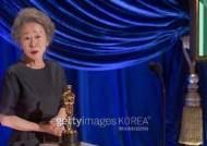 """[종합IS] '오스카 수상' 윤여정 """"최고? 우리 최중으로 살아요""""[일문일답]"""