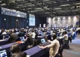 온라인 개최 '2021 지페어 인도'… 2만8천여명 참관객 성공리에 폐막