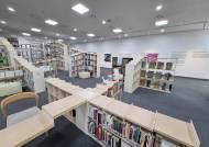 [단독]박원순 지운 '성평등도서관'…저서·프로필·액자 다 뺐다