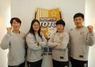 스포츠토토여자축구단, 새로운 시즌 '하나의 팀'으로 도전