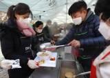 아동급식카드, 서울 모든 식당서 사용 가능…13만곳서 '따뜻한 밥 한끼'