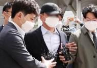 40억 대출받아 전철역 예정지 투기 혐의 포천 공무원 기소