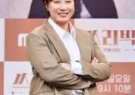 """박세리 """"코로나19 양성 판정 후 두려움과 걱정 앞섰다"""" [전문]"""