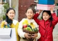 [소년중앙] 우리 동네 맞춤 서비스로 삶의 질 높여봐요