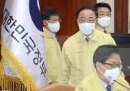 홍남기, 오늘 백신 관련 대국민담화…확보 현황 등 발표