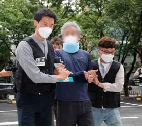 '<!HS>세월호<!HE> 모욕죄'까지 얹어졌다, 文에 신발 던진 男 8개월 구속