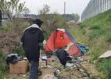 오산시 노숙인의 삶에 희망을 심었다