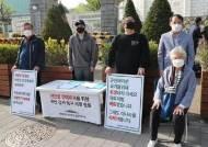 [단독] '천안함 재조사' 관련자 출석 요구에 협의 피하는 여당