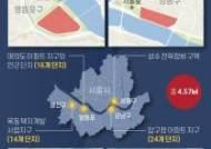 [이번주 핫뉴스] 민주당 새 대표는?… 해외주식 양도소득세도 내야 (26~5월2일)