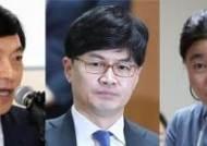 檢총장 후보 14명···임은정 동의, 한동훈은 동의했다 철회
