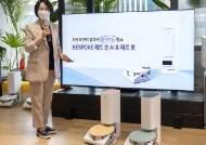 """삼성 로봇청소기 제트 봇 AI """"반려동물과 친해지는 콘텐트도 풍부"""""""