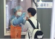 """교육부 """"학원 PCR 선제검사 권고""""…학원 백신 우선접종 검토"""