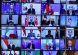 바이든 취임 100일…기후변화 정상회의, 아프간 철군은 전략 대전환 신호탄