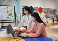 단국대, 학생들에게 인공지능 비서 제공
