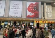중국, 노동절 황금연휴 2억명 '코로나 한풀이' 여행 간다