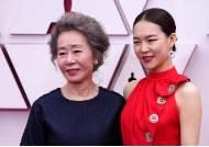 중국풍 드레스?…'미나리' 한예리가 '붉은 드레스' 선택한 까닭