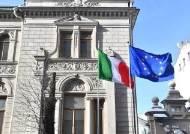 """러시아, 이탈리아·우크라이나 외교관 추방…""""맞대응 조치"""""""
