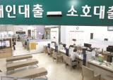 [단독]주담대 70%가 변동금리, 금리 뛸 땐 '영끌족' 휘청