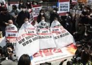 '도쿄올림픽 불참 요구' 국민의힘 당사 진입한 대학생 연행