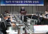 """""""대전과 세종 사이 전철 다닌다""""…""""충남 서해안은 KTX시대"""""""