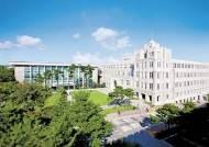 [교육이 미래다] Global MBA, Global MIM … 수요자 니즈 반영 6개 MBA 프로그램 운영