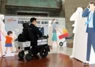 국가유공자에게 AI 탑재한 '자율주행 스마트 휠체어' 보급