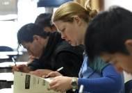 한국어시험 응시 1년새 절반 줄어…한류인기에도 코로나 여파