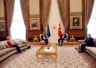 """""""터키, 정상회담 의전 푸대접…내가 남자라도 그랬겠나"""""""
