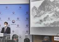 """""""국립현대미술관에 '이건희 전시장' 계획…해외 전시에도 활용하겠다"""""""