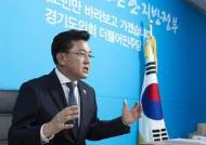 [월간중앙] 파워 인터뷰 | 박근철 경기도의회 민주당 대표의 '지방의회 역할론'