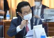 """김용판 """"국정원 댓글 사건으로 누명 씌운 윤석열, 고해성사하라"""""""